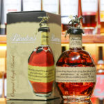 Blantons Single Barrel