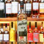 propeller-white-rum